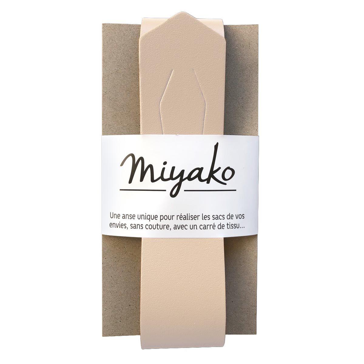 Anse en cuir Miyako - Nude