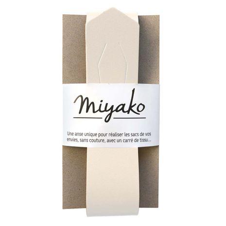 Anse en cuir Miyako - Blanc cassé